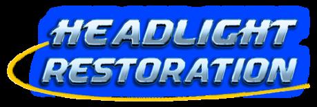 HL-logo-e1444058538775